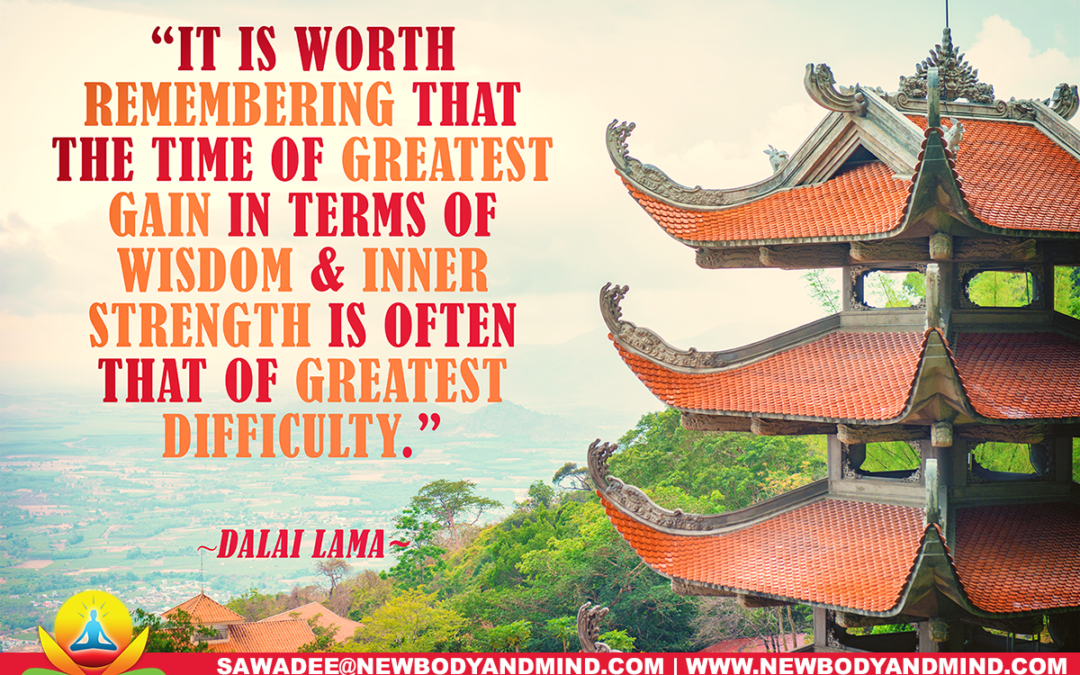 Powerful Quotes About Inner Strength