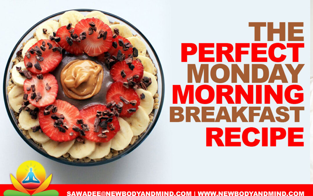 The Perfect Monday Morning Breakfast Recipe