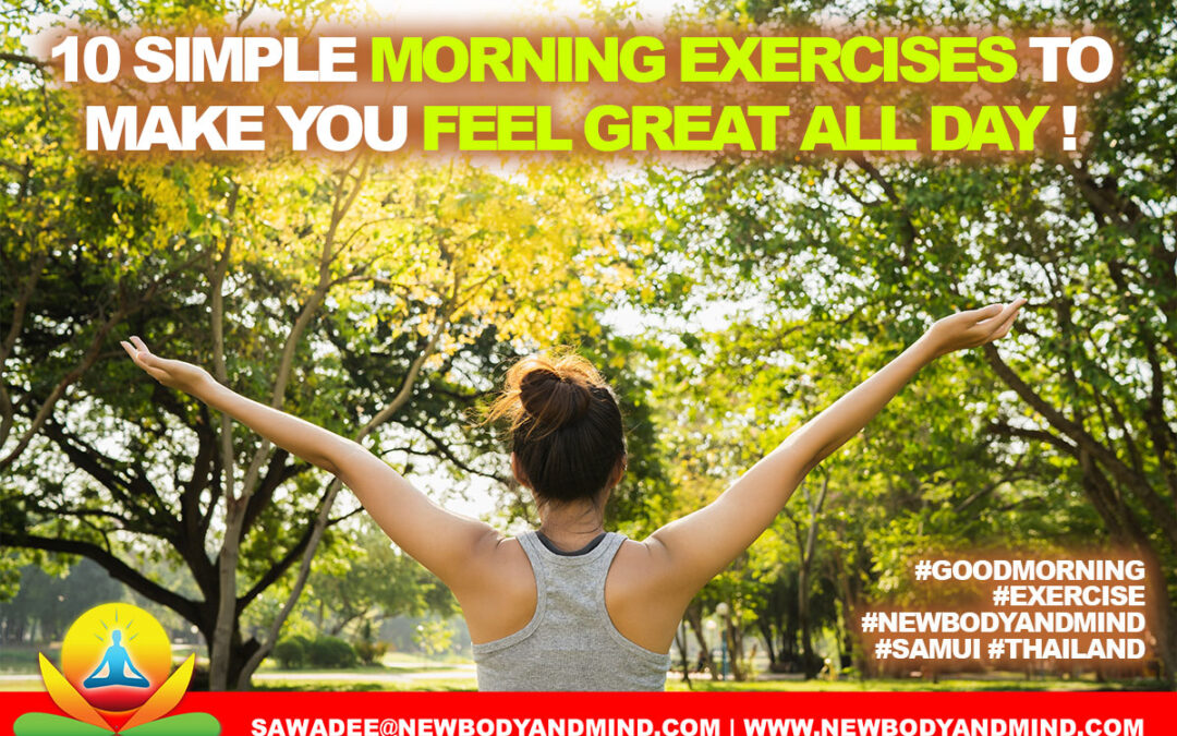 10 Simple Morning Exercises to Make You Feel Great All Day